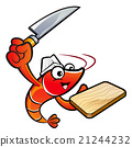 Shrimp is Holding a knife and cutting board 21244232