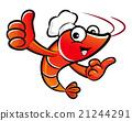 Shrimp chef Mascot the left hand best gesture  21244291
