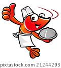 Cooks Shrimp Mascot the Left hand best gesture  21244293