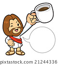 Jesus Character is holding a Coffee cup toast. 21244336