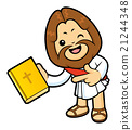 Jesus Character has been directed towards a Bible. 21244348