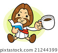 Jesus Masco is reading a book and drinking coffee. 21244399