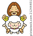 Jesus Character is playing to ride a sheep. 21244401