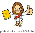 Jesus Mascot is holding a Bible and Best Gesture 21244662