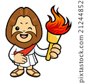 The Jesus Character holding a signal fire. 21244852
