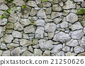 Wall of old stone. Texture laid stone surface 21250626