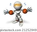 害羞可爱的机器人 21252949