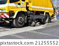 廢物收集車 垃圾車 特種車輛 21255552