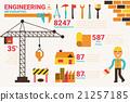 Engineering concept illustration 21257185