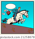 Businessman horseman on horse jumps over barrier 21258678