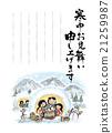 kamakura, writing paper, letter paper 21259987