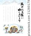 kamakura, writing paper, letter paper 21260179