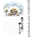 kamakura, writing paper, letter paper 21260190