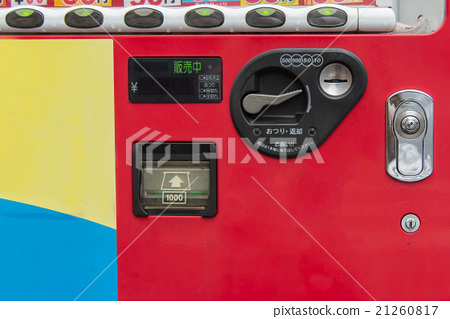 Close up of vending machine function 21260817