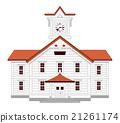 삿포로 시계탑 21261174