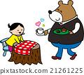 熊 咖啡 女孩 21261225