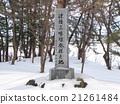 景點 風景名勝 遊覽 21261484