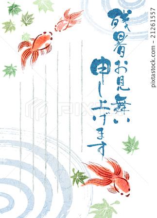 [暑假]日式插圖夏天金魚 21261557