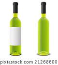 瓶子 一组 一套 21268600