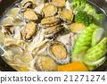 鲍鱼 汤 蛋白质 21271274