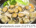 鲍鱼 汤 蛋白质 21271275