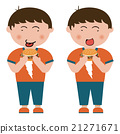 Little boy eating hamburger 21271671