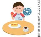 矢量 餐 进餐 21271723