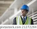 Indian industrial engineer at work. 21272264