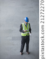 Above view of an Indian Architect or engineer. 21272270