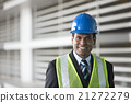 Indian industrial engineer at work. 21272279