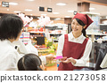 超級市場 量販 量販店 21273058