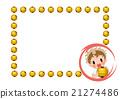 Child 550 21274486