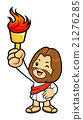 Jesus Character held a Flame Fire splashed high. 21276285