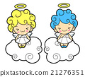 Angel Character is on a Big cloud. 21276351