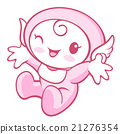 Angel the direction of pointing with both hands. 21276354
