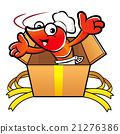 Shrimp Character is in big box. 21276386