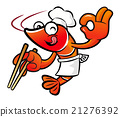Shrimp Character is using chopsticks skillfully. 21276392