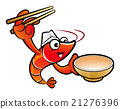 Shrimp Character is handle chopsticks well. 21276396