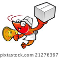 Shrimp Mascot is holding a loudspeaker and box. 21276397