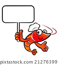 Shrimp chef mascot the right hand guides  21276399