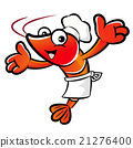 The Shrimp Chef mascot has been welcomed  21276400