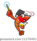 Shrimp mascot the left hand guides 21276401