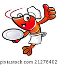 Chef Shrimp Mascot is best gesture 21276402