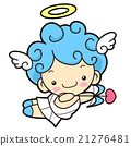 Cupid Character is archery played. 21276481