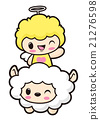 Playing cute little Sheep Angel, Sheep and Angel 21276598