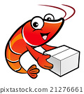 Shrimp is holding a large courier box of both hand 21276661