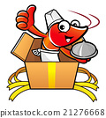 The best chef Shrimp Character is in a big box. 21276668