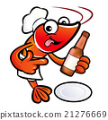 Shrimp Character is holding a bottled beer. 21276669