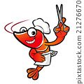 Shrimp Character is Holding a Cooking scissors. 21276670