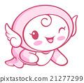 The Cherub Mascot is crawling around the room. 21277299